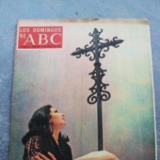 Coleccionismo de Los Domingos de ABC: SUPLEMENTO LOS DOMINGOS DE ABC. PORTADA SEMANA SANTA EN ESPAÑA. FECHA 07 DE ABRIL DE 1974. Lote 48461911