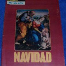 Coleccionismo de Los Domingos de ABC: LOS DOMINGOS DE ABC - FELICTACIONES DE NAVIDAD DEL ATLÉTICO DE MADRID Y DEL REAL MADRID - (1970). Lote 48843796