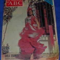 Coleccionismo de Los Domingos de ABC: LOS DOMINGOS DE ABC - LOLA FLORES - EL HÉRCULES POR VEZ EN 1ª DIVISIÓN - (14 DE JULIO DE 1975). Lote 48843882