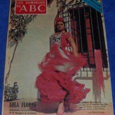 Coleccionismo de Los Domingos de ABC: LOS DOMINGOS DE ABC - LOLA FLORES - EL HÉRCULES POR VEZ EN 1ª DIVISIÓN - (14 DE JULIO DE 1975). Lote 48843886