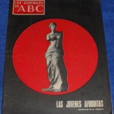 Coleccionismo de Los Domingos de ABC: LOS DOMINGOS DE ABC - LAS JÓVENES AFRODITAS - (14 DE ENERO DE 1971). Lote 48843893