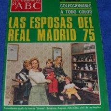 Coleccionismo de Los Domingos de ABC: LOS DOMINGOS DE ABC - LAS ESPOSAS DEL REAL MADRID 75 - (27 DE ABRIL DE 1975). Lote 48843897