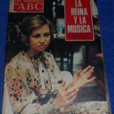 Coleccionismo de Los Domingos de ABC: LOS DOMINGOS DE ABC - LA REINA Y LA MÚSICA - POSTER LA PANTERA ROSA - (27 DE FEBRERO DE 1976). Lote 48843916