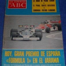 Coleccionismo de Los Domingos de ABC: LOS DOMINGOS DE ABC - GRAN PREMIO DE ESPAÑA - FÓRMULA 1 EN EL JARAMA - (4 DE JUNIO DE 1978). Lote 48844113