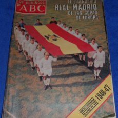 Coleccionismo de Los Domingos de ABC: LOS DOMINGOS DE ABC - EL REAL MADRID DE LAS COPAS DE EUROPA - HEIDI - (29 DE FEBRERO DE 1976). Lote 48844238