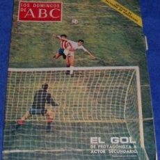 Coleccionismo de Los Domingos de ABC: LOS DOMINGOS DE ABC - EL GOL - (14 DE OCTUBRE DE 1973). Lote 48844320