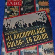 Coleccionismo de Los Domingos de ABC: LOS DOMINGOS DE ABC - POSTER DEL REAL MADRID - (15 DE FEBRERO DE 1976). Lote 48844347