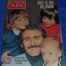 Coleccionismo de Los Domingos de ABC: LOS DOMINGOS DE ABC - PIRRI EN EL DÍA DEL PADRE - POSTER DE LA PANTERA ROSA - (11 DE MARZO DE 1976). Lote 48844408
