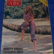 Coleccionismo de Los Domingos de ABC: LOS DOMINGOS DE ABC - BRIGITTE BARDOT A SUS 40 AÑOS - (15 DE SEPTIEMBRE DE 1974). Lote 48844500