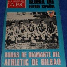 Coleccionismo de Los Domingos de ABC: LOS DOMINGOS DE ABC - BODAS DE DIAMANTE DEL ATHLETIC DE BILBAO - (12 DE AGOSTO DE 1973). Lote 48844571