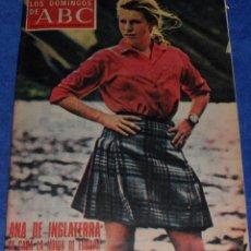 Coleccionismo de Los Domingos de ABC: LOS DOMINGOS DE ABC - ANA DE INGLATERRA - (11 DE NOVIEMBRE DE 1973). Lote 48844588