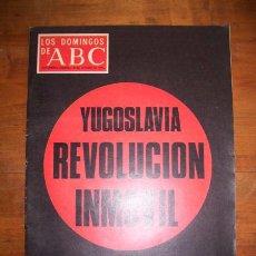 Coleccionismo de Los Domingos de ABC: LOS DOMINGOS DE ABC : SUPLEMENTO SEMANAL. 20 DE OCTUBRE DE 1974. Lote 48930692