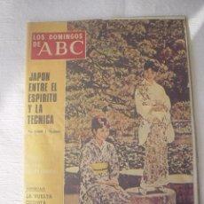 Coleccionismo de Los Domingos de ABC: LOS DOMINGOS DE ABC 14 - JULIO - 1968. Lote 49129243