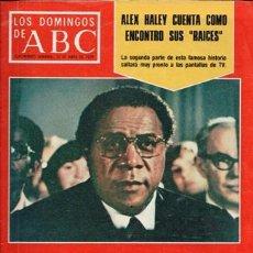 Coleccionismo de Los Domingos de ABC: LOS DOMINGOS DE ABC, 22 DE ABRIL DE 1979. Lote 49291456