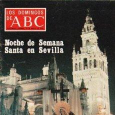 Coleccionismo de Los Domingos de ABC: LOS DOMINGOS DE ABC, 19 DE MARZO DE 1978. Lote 49629238