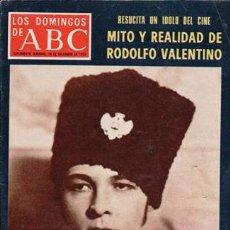 Coleccionismo de Los Domingos de ABC: LOS DOMINGOS DE ABC, 18 DE DICIEMBRE DE 1977. Lote 49629275