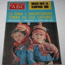 Coleccionismo de Los Domingos de ABC: LOS DOMINGOS DE ABC 21 AGOSTO 1977, OLIMPIADA MOSCU, CRUCES CAMARA SANTA OVIEDO, FRANCISCO DELGADO. Lote 51041216