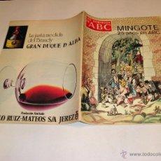 Coleccionismo de Los Domingos de ABC: LOS DOMINGOS DE ABC 1978 ANTONIO MINGOTE 25 AÑOS EN ABC AMPLIO REPORTAJE 18 PAGINAS VER FOTOS. Lote 52472575