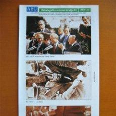 Coleccionismo de Los Domingos de ABC: LAMINA 30. HISTORIA GRAFICA UNIVERSAL DEL SIGLO XX. ABC. ARGENTARIA.. Lote 53465748