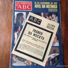 Coleccionismo de Los Domingos de ABC: SUPLEMENTO ABC 14 NOV 1976. Lote 53693944