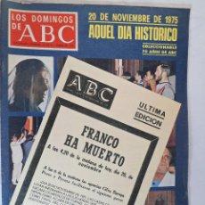 Coleccionismo de Los Domingos de ABC: LOS DOMINGOS DE ABC. 14 NOVIEMBRE 1976. Lote 54561800