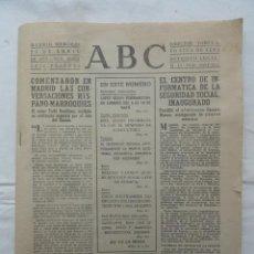 Coleccionismo de Los Domingos de ABC: DIARIO ABC. 25 ABRIL 1973. Nº20.928. EDICIÓN MAÑANA.. Lote 55232949