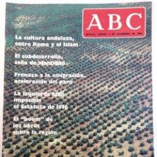 Coleccionismo de Los Domingos de ABC: ABC. SEVILLA, JUEVES 4 DE DICIEMBRE DE 1980. ANDALUCÍA 80. Lote 55241347