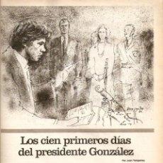 Coleccionismo de Los Domingos de ABC: AÑO 1982 JOSE LUIS SAMPEDRO POLITICA CIEN PRIMEROS DIAS GOBIERNO FELIPE GONZALEZ VICTORIA ABRIL. Lote 55306015