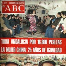 Coleccionismo de Los Domingos de ABC: LOS DOMINGOS DE ABC -12 DE JULIO DE 1978-. Lote 57175016