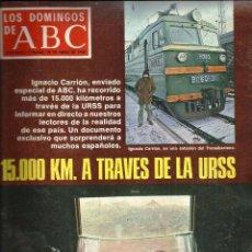 Coleccionismo de Los Domingos de ABC: LOS DOMINGOS DE ABC -29 DE ENERO DE 1978-. Lote 57175988