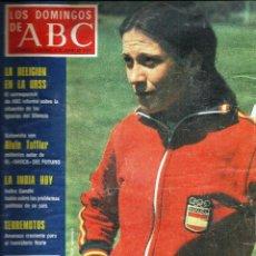 Coleccionismo de Los Domingos de ABC: LOS DOMINGOS DE ABC -8 DE MAYO DE 1977-. Lote 57176110