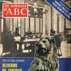 Coleccionismo de Los Domingos de ABC: LOS DOMINGOS DE ABC -11 DE SEPTIEMBRE DE 1977- *RECUERDOS DEL CONGRESO Y DEL SENADO...*. Lote 57356758