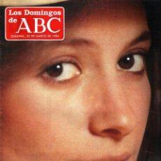 Coleccionismo de Los Domingos de ABC: LOS DOMINGOS DE ABC -25 DE MARZO DE 1984- *ASSUMPTA SERNA, EL ALCÁZAR DE SEGOVIA*. Lote 57357501