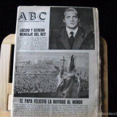 Coleccionismo de Los Domingos de ABC: DIARIO ABC 26 DE DICIEMBRE DE 1980 MENSAJE DEL REY. Lote 57873745
