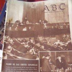 Coleccionismo de Los Domingos de ABC: ABC 16B JULIO 1967 PLENO DE LAS CORTES. Lote 58436287