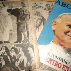 Coleccionismo de Los Domingos de ABC: LOTE PERIODICOS DIARIO ABC AÑO 1982 - JUAN PABLO II. Lote 58744540