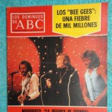 Coleccionismo de Los Domingos de ABC: LOS DOMINGOS DE ABC ,AÑO 1978,LA DEFENSA DE ESPAÑA -DON JUAN DE BORBON - LOS BEE GEES -AGENCIA HAVAS. Lote 70057421