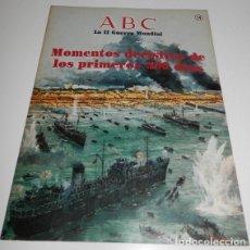 Coleccionismo de Los Domingos de ABC: REVISTA ABC LA II GUERRA MUNDIAL Nº 14. Lote 75632375