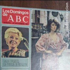 Coleccionismo de Los Domingos de ABC: LOS DOMINGOS DE ABC 27 SEPTIEMBRE 1981 . Lote 78218813