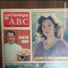 Coleccionismo de Los Domingos de ABC: LOS DOMINGOS DE ABC 18 ENERO 1981. Lote 78232153