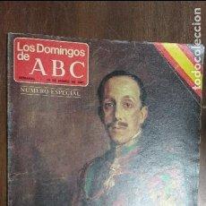 Coleccionismo de Los Domingos de ABC: LOS DOMINGOS DE ABC 13 ENERO 1980 VIVA EL REY. Lote 78232409