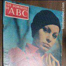Coleccionismo de Los Domingos de ABC: LOS DOMINGOS DE ABC 18 MAYO 1975 NADIUSKA. Lote 78271837