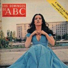 Coleccionismo de Los Domingos de ABC: LOS DOMINGOS DE ABC - 11 AGOSTO 1974 - MASSIEL. Lote 80848703