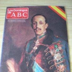 Coleccionismo de Los Domingos de ABC: LOS DOMINGOS DE ABC, NÚMERO ESPECIAL DE FECHA 13ENERO DE 1980. Lote 90988470