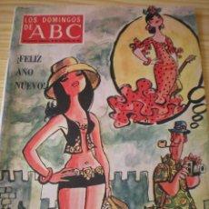 Coleccionismo de Los Domingos de ABC: LOS DOMINGOS DE ABC DE FECHA 26 MAYO DE 1971. Lote 91034345