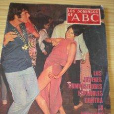 Coleccionismo de Los Domingos de ABC: LOS DOMINGOS DE ABC DE FECHA 11 OCTUBRE DE 1970. Lote 91034455