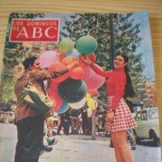 Coleccionismo de Los Domingos de ABC: LOS DOMINGOS DE ABC DE FECHA 31 MAYO DE 1970. Lote 91035205