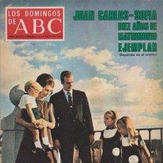 Coleccionismo de Los Domingos de ABC: LOS DOMINGOS DE A B C - 14 MAYO 1972 - PORTADA: LA FAMILIA REAL. Lote 121279139