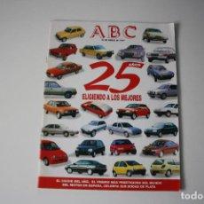 Coleccionismo de Los Domingos de ABC: 25 AÑOS DE MEJOR COCHE DEL AÑO DE ABC. BUEN ESTADO,. Lote 93702735