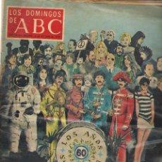 Coleccionismo de Los Domingos de ABC: LOS DOMINGOS DE ABC. LOS AÑOS 60. 8 OCTUBRE 1978. (B/59). Lote 95418447